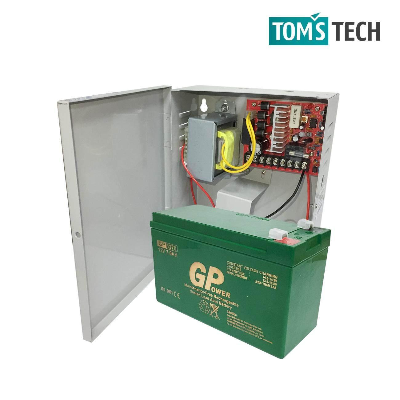 COMBO: U1205-A 12VDC UPS Power Supply + GPower 12V7AH Backup Battery for Door Access