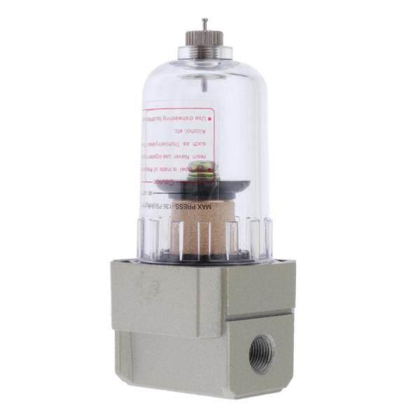 Dovewill SMC Air Filter Regulator 750L/min 0.15-0.85mpa AF2000-01 Aluminum Alloy