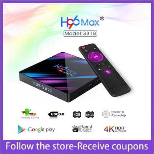 Jtweb 【Hot Sale】network Chơi Phương Tiện 16G/32G/64G H96 Max Smart TV Box Android 9.0 TV Box 4K HD