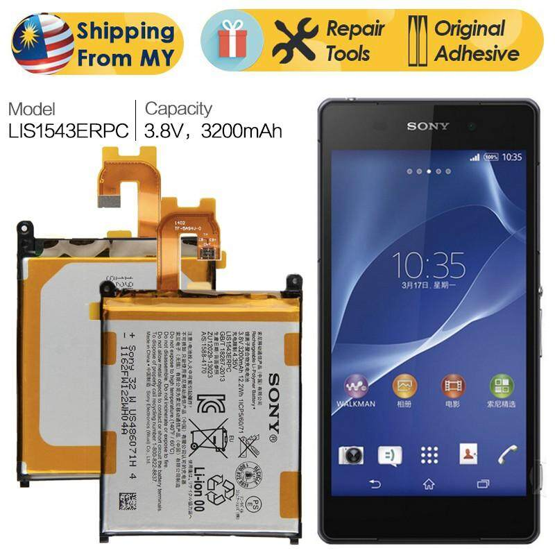 Sony Xperia Phone Batteries price in Malaysia - Best Sony Xperia