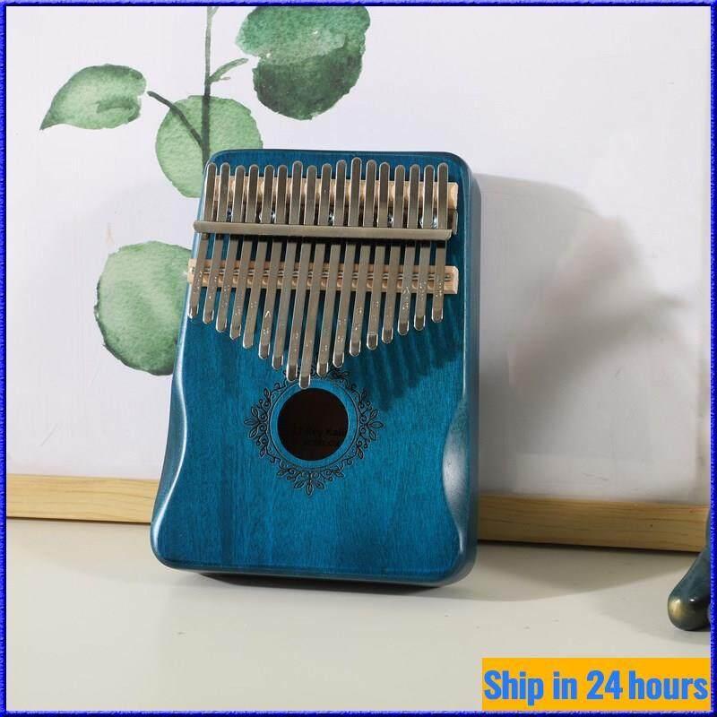 17 Key Kalimba Mahogany Piano Musical Instrument Thumb Piano Kalimba 17-key Instrument for Beginner [Ready Stock] Malaysia
