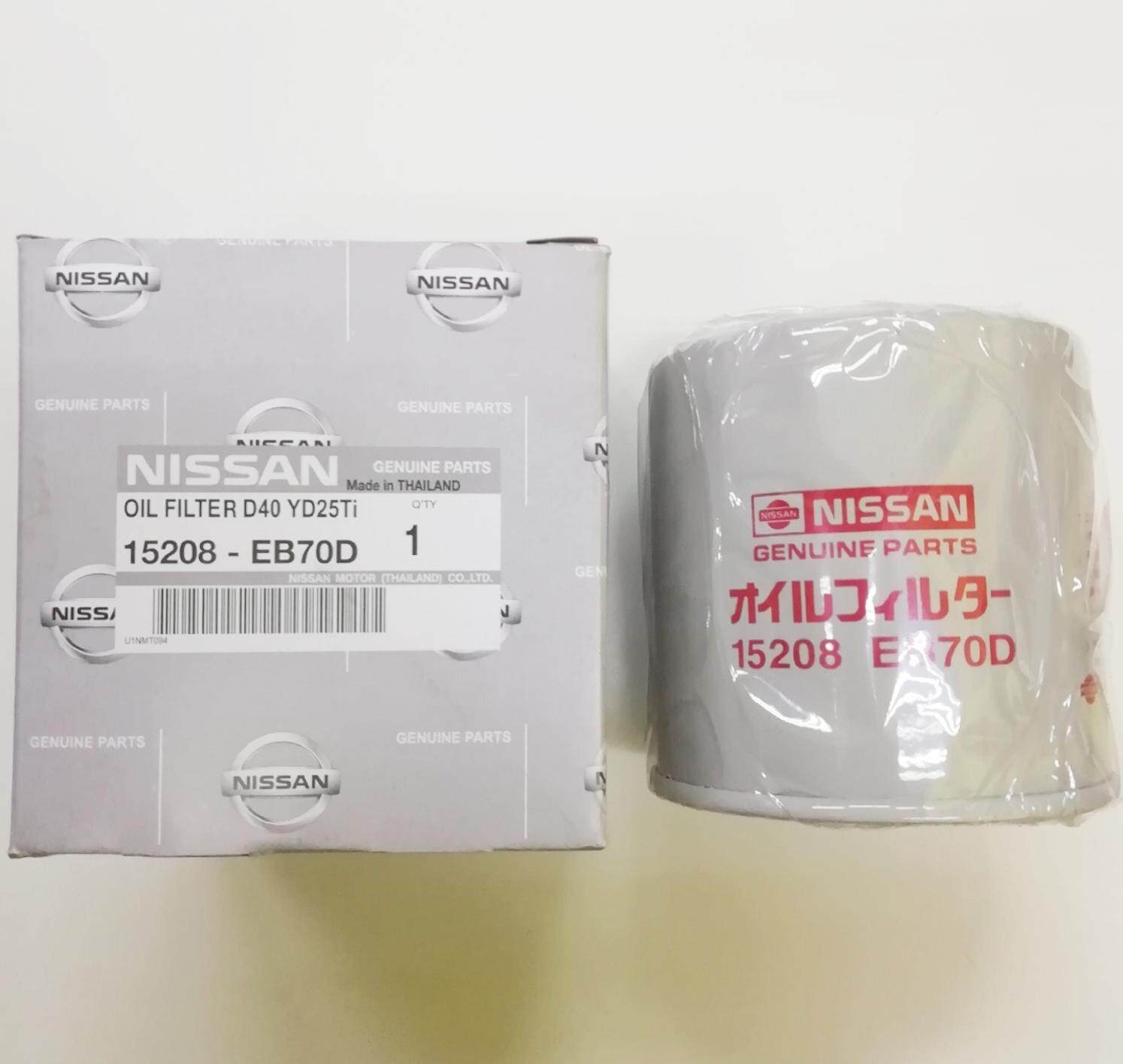 Nissan Auto Parts Spares Price In Malaysia Best 350z Fuse Box Diagram Oil Filter Navara D40 Np300