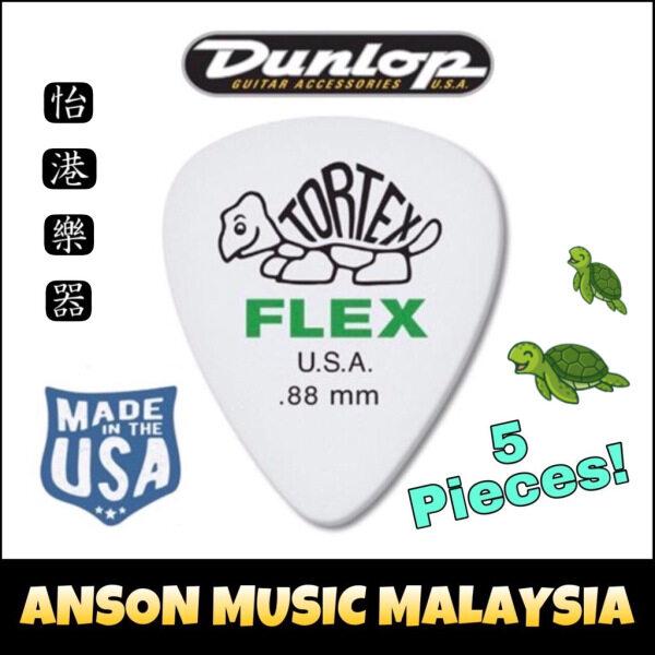 Jim Dunlop Tortex Flex Standard Guitar Pick, .88mm, 5 Pieces Malaysia