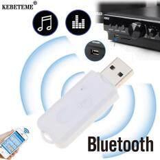 KEBETEME Bộ Thu Nhạc Bluetooth USB Không Dây Có Micro, Bộ Phụ Kiện Xe Hơi Thông Dụng Rảnh Tay Bộ Thu Âm Thanh Nổi Bộ Chuyển Đổi Dongle Dành Cho Điện Thoại Trên Xe Hơi Loa DVD PC Gia Đình Tai Nghe MP3
