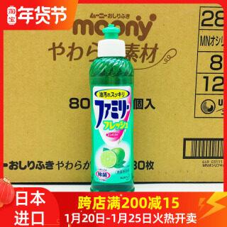 Chất Tẩy Rửa Gia Dụng Kao Nhập Khẩu Nhật Bản Mùi Chanh Loại Bỏ Dầu Mỡ Và Không Làm Đau Tay Và Loại Bỏ Dầu, 270Ml thumbnail