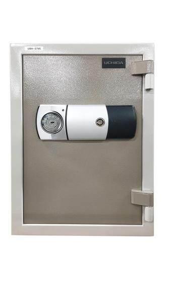 UCHIDA Fire Resistant Safe Box (UBH-57VE - 57kg)_Japan Quality Safe