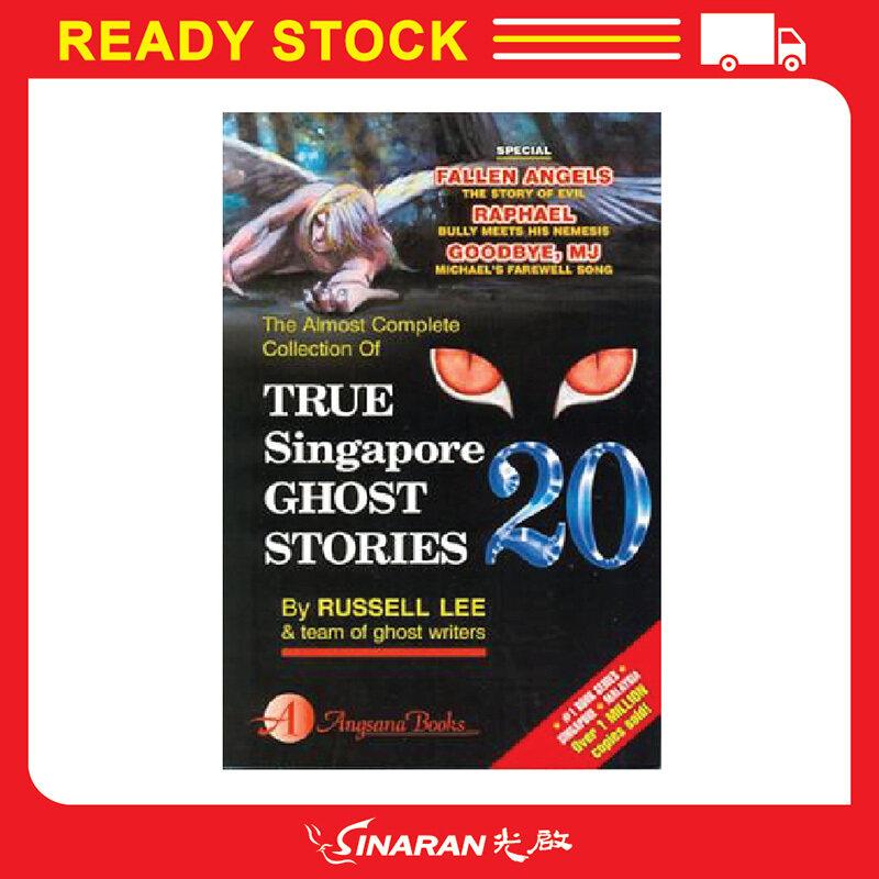 True Singapore Ghost Stories #20 Malaysia