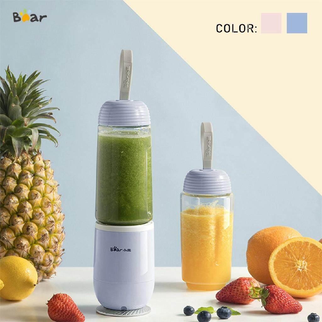 Bear Electric Fruit Juicer LLJ-D04B1 Blender Mini Portable 350ml*2 Cups Smoothie Maker Juicer Cup 7yue