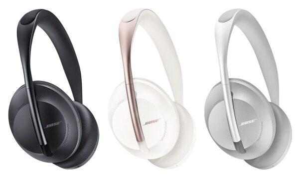 Bose Noise Cancelling Headphones 700 Singapore