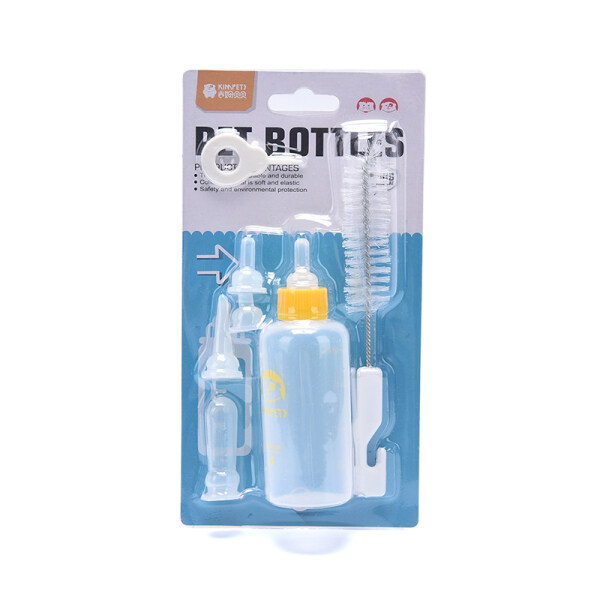 SHENGHAN Pet Milk Bottle Pet Puppy Kitten Feeding Bottle Small Dog Cat Milk Nursing Kit