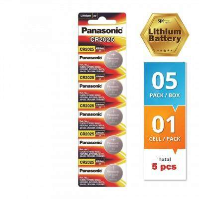 Panasonic Lithium Battery CR2025 (5 pcs) 3V Watch Batteries