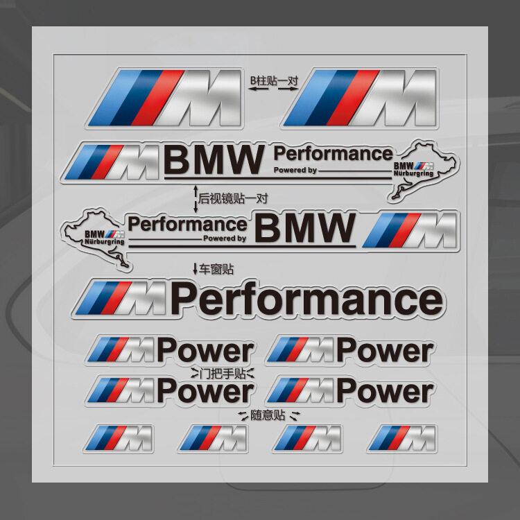 1 Bộ Decal Dán Kính Cửa Sổ Xe Hơi Thời Trang Miếng Dán Biểu Tượng Hiệu Suất M Dành Cho Xe BMW M E39 E36 E60 E90 E46 F30 F10 F20 E53 E34 X1