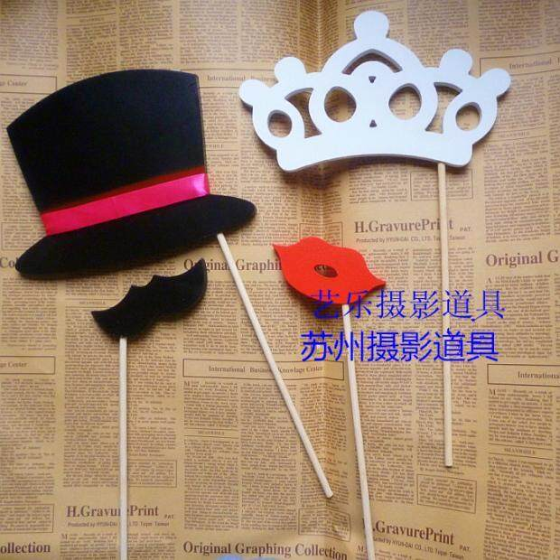 New Style Special Offer Studio Wedding Dress Photographic Prop Couples Filming Exterior Funny Mustache Hat Lip Red DANISA