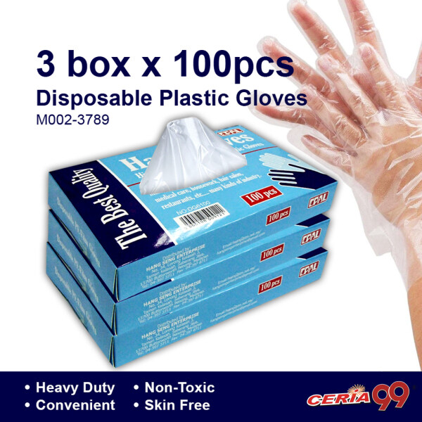 3BOX x 100pcs Disposable Polyethylene Glove for Cooking Cleaning Food Handling (M002-3789/M002-3791) CERIA99