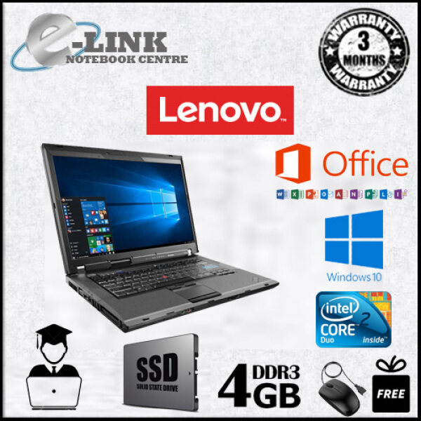 (Refurbished) Laptop Notebook Lenovo ThinkPad R500 / T500 Core 2 Duo T9400 / 4GB DDR3 RAM / 120GB SSD / 15.4 INCH / WINDOW 10 PRO Malaysia