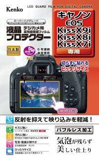 Kenko LCD Bảo Vệ Phim LCD Bảo Vệ Canon EOS Kiss X9i X8i Cho KLP-CEOSKISSX9I thumbnail