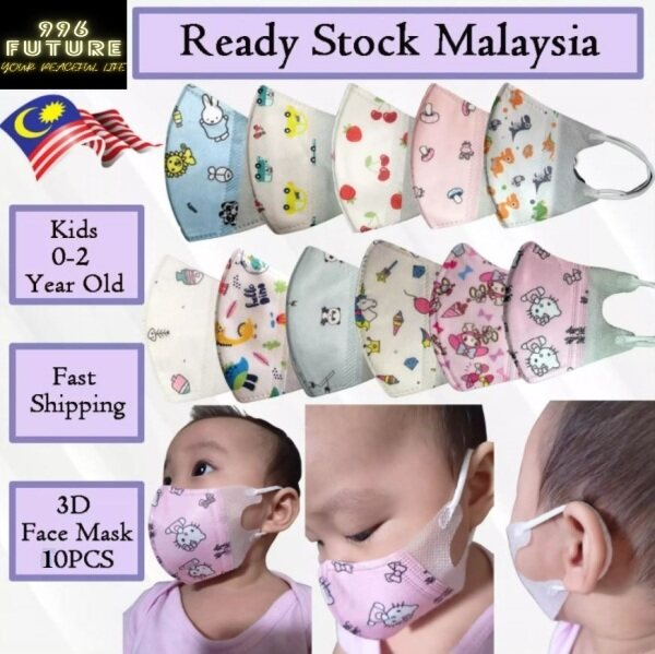 KL Selangor Ready Stock 0-2 Years Old Random Mix Design 10pcs Disposable Kid Baby Face Mask 3ply