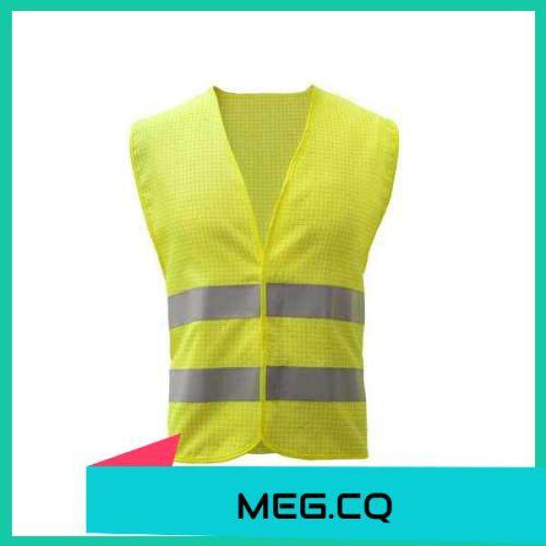 [ MEG.CQ ] High Visibility Reflective Safety Vest Reflective Polyester Knitted Vest Workwear Security Working Clothes Petrol Station Day Night Warning Safety Waistcoat (Yellow)