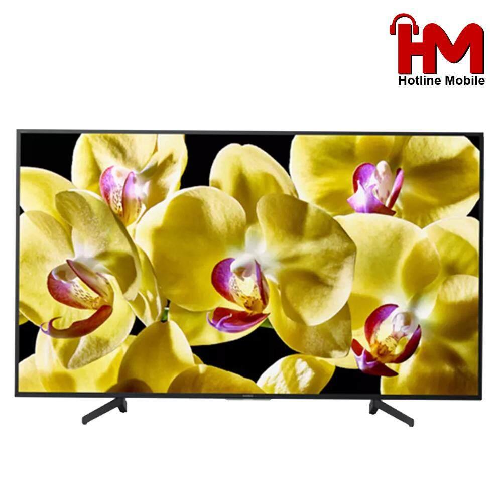 """SONY LED TV 65"""" KD-65X7000G (SMART 4K)"""