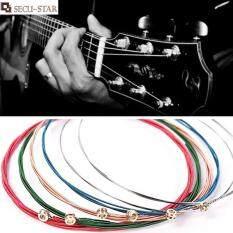SECU-STAR 6 Cái/bộ Dây Đàn Guitar Thay Thế Chất Lượng Cho Guitar Acoustic