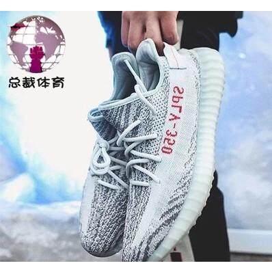 0ff65f594 SLK☆  Pengiriman Gratis   Asli Adidas Asli YEEZY BOOST Zebra Putih Sepatu  Lari