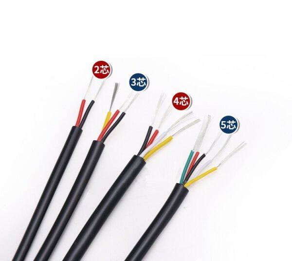 5Meter-26AWG UL2464 Dây tín hiệu2 3 4 5 6 7 8 9 10 Lõi Vỏ bọc cách điện PVC Đường điều khiển nguồn Bộ khuếch đại Đèn âm thanh Cáp điện