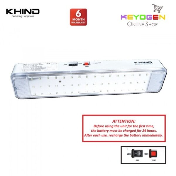 KHIND RECHARGEABLE EMERGENCY LIGHT EM2004G - 6 month warranty - overcharge protection circuit - 48pcs LED