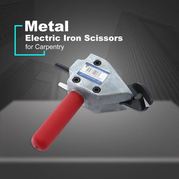 TOP (New) Metal Cutting Nibbler Saw Cutter Attachment For Thin Aluminum Plate iron Sheet Cutting Power Tool Accessories