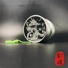 Bộ Yoyo Kim Loại Chuyên Nghiệp Yoyo Găng Tay Yo 5 Dây N12 Yo-yo Hợp Kim Chất Lượng Cao Yoyo Đồ Chơi Cổ Điển Diabolo Đồ Chơi Trẻ Em