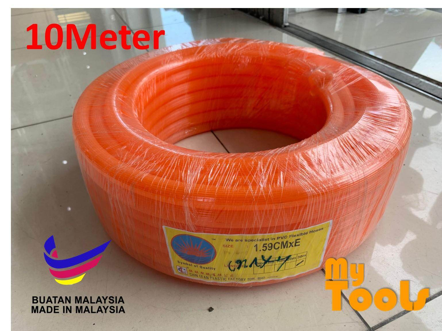 Mytools 16mm x 10M 20M 30M Gardening Water Hose Garden Hose Lawn PVC Pipe Thick Orange PVC Hose