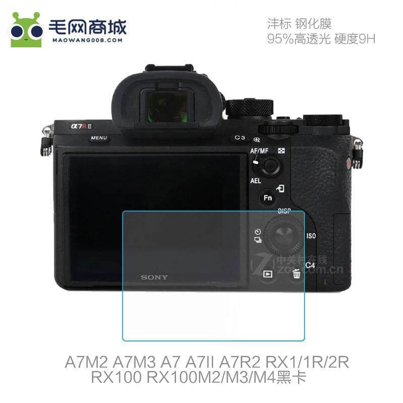 LYNCA Hardened Glass Camera Screen Protector Film for SONY NEX-6//6L