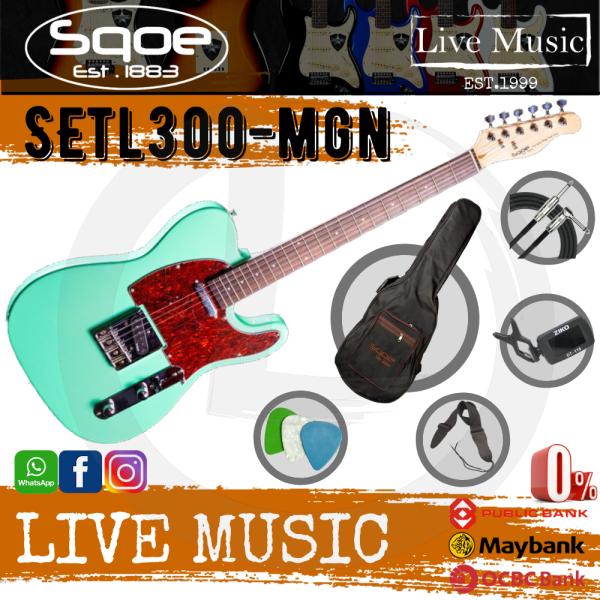 SQOE SETL300-MGN Telecaster Body SS Electric Guitar Rosewood Fretboard - Mint Green (SETL-300/SETL300) Malaysia