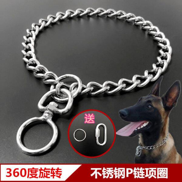 Chain Chain chuỗi Thép không gỉ của P (Dây Xích Chó cổ áo, Chuỗi chó giống Lowe chuỗi trung bình lớn giống chó cổ áo bu lông