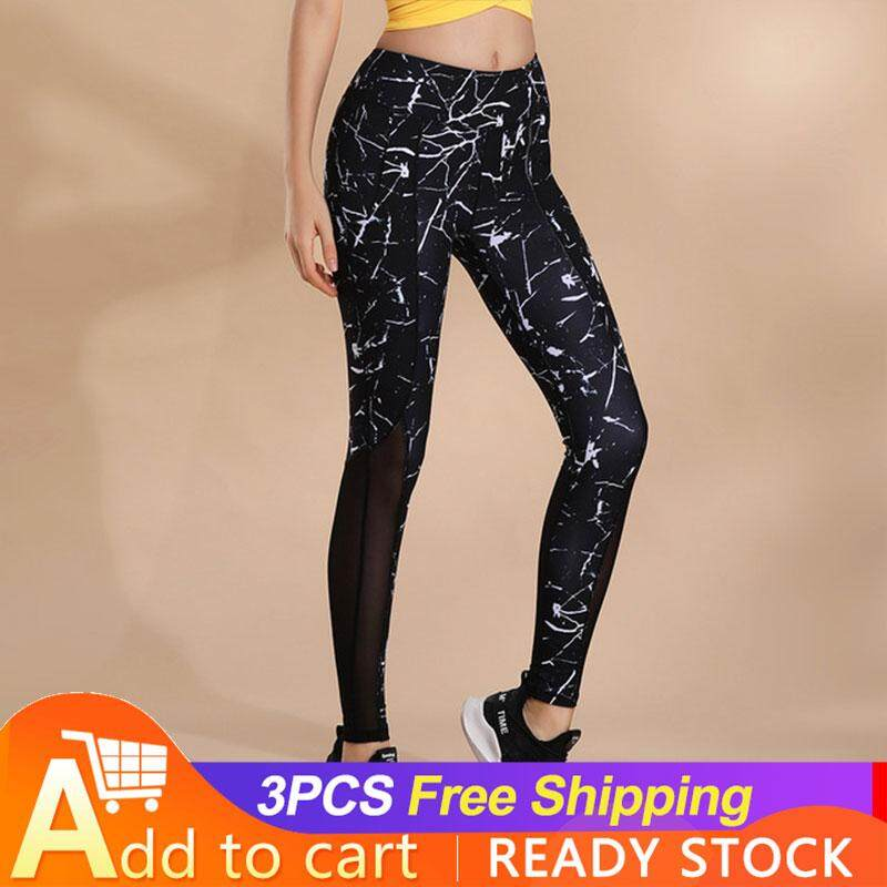 9ae51688cd373 Victory pants for women pocket fitness pants printed running pants mesh  mesh stitching quick-drying