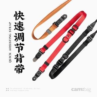 Nhanh Chóng Điều Chỉnh Dây Đai Máy Ảnh. Chỉ Cần Chuyển Đổi Dây Đeo SLR Giải Nén Canon. Fuji Polaroid Tie Neck Rope thumbnail