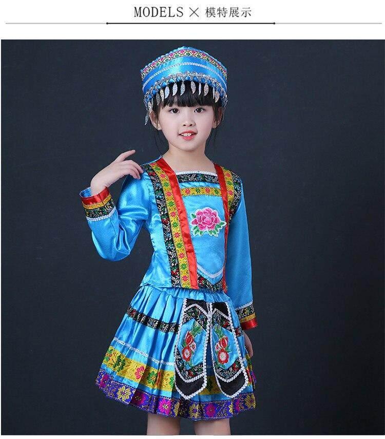 Giá bán 2019 Quốc Gia Mới Nhảy Dance Dài Tay Trẻ Em Đại Dân Tộc Vũ Trang Phục Bé Gái Thiểu Số Người Thổ Gia Trang Tử Diêu Vũ quần Áo