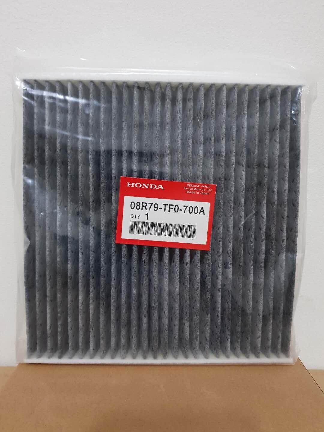 Honda Auto Parts Spares Price In Malaysia Best Wiring Relay Lampu Kereta City Jazz Brv Civic Hrv Cabin Filter