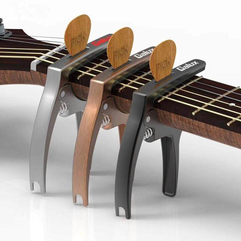 Galux GC-500A 3 in 1 Guitar Capo with Nail Puller Picks Hidden Slot for Folk Guitar Malaysia
