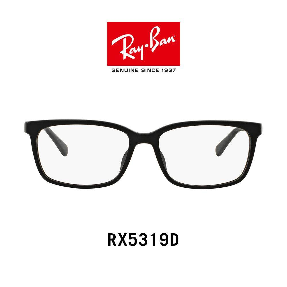 f044a64c0cc5 Ray Ban Products for the Best Price in Malaysia