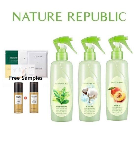 Buy [NATURE REPUBLIC] Skin Smoothing Body Peeling Mist 250ml Singapore