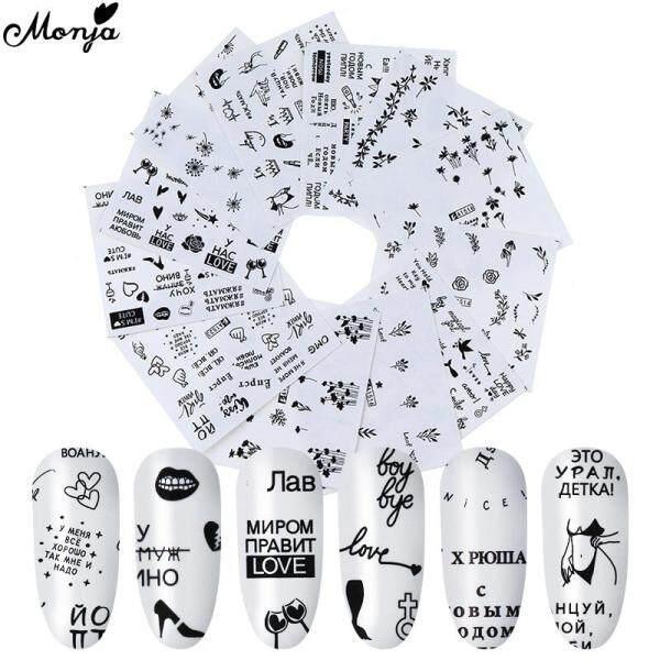 12 Cái/Bộ Nail Art Chuyển Nước Sticker Leaf Flower Tiếng Anh Trừu Tượng Hình Ảnh DIY Watermark Nail Slider Làm Móng Tay Trang Trí giá rẻ