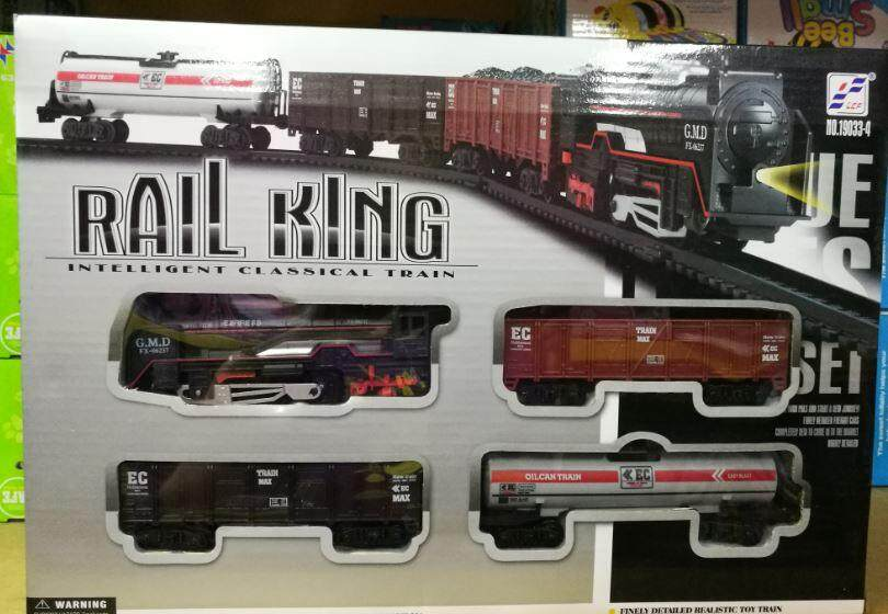 Kids Toy - Rail King By Northern Store.
