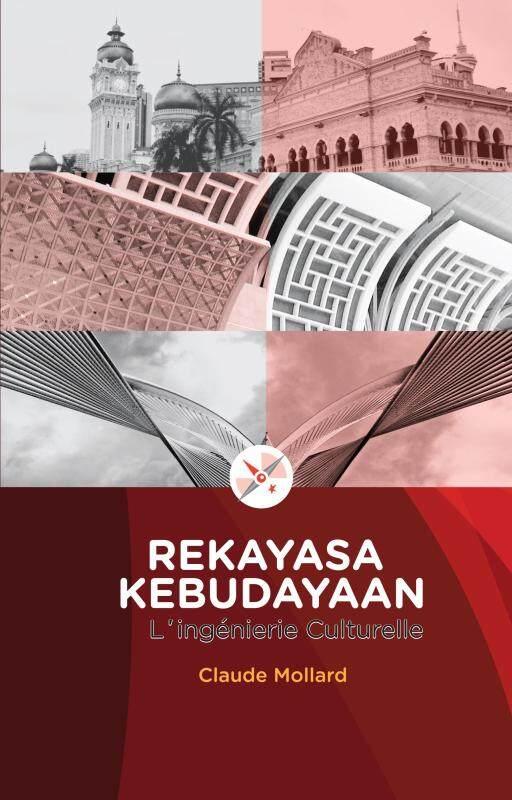 Rekayasa Kebudayaan Malaysia