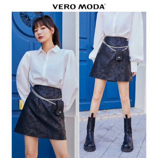 Vero Moda Chân Váy Mini PU Có Túi Dây Xích Cho Nữ 320416005 thumbnail