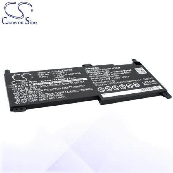 CameronSino Battery for Asus Transformer Book Trio TX201 / TX201LA Battery L-AUX201NB