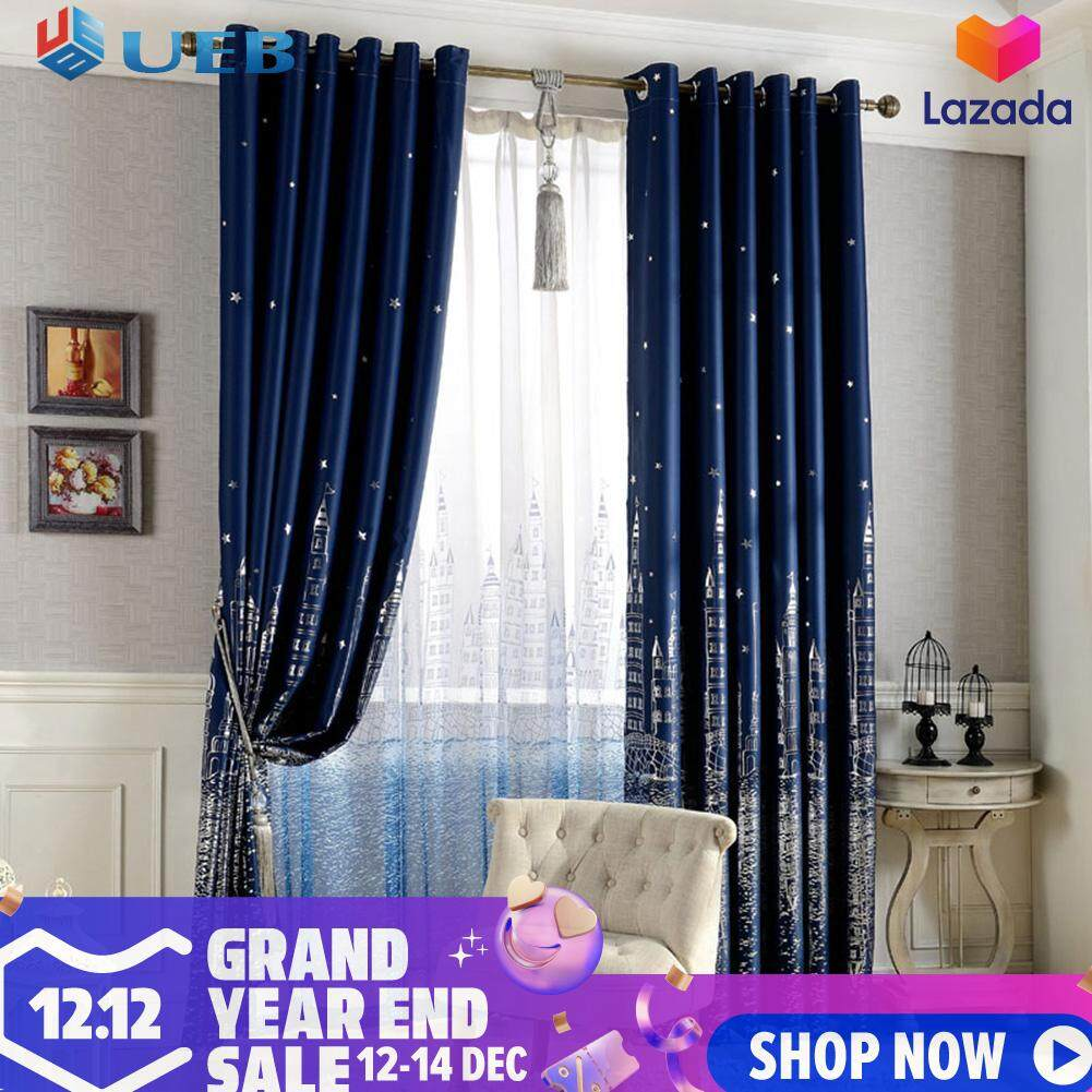 Castle Blackout Curtain Window Shading Screen Cloth Bedroom Curtain