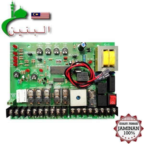 AUTOGATE UNDERGROUND OR SWING CONTROL S1 PCB PANEL BOARD - AL BANEN