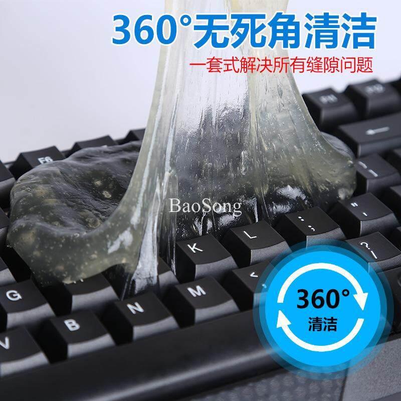 Baosong Bersih Lembut Papan Tombol Plastik Membersihkan Lumpur Kisi Udara Mobil Remover Kantor Alat Pembersih Lembut? By Baosong.tech..