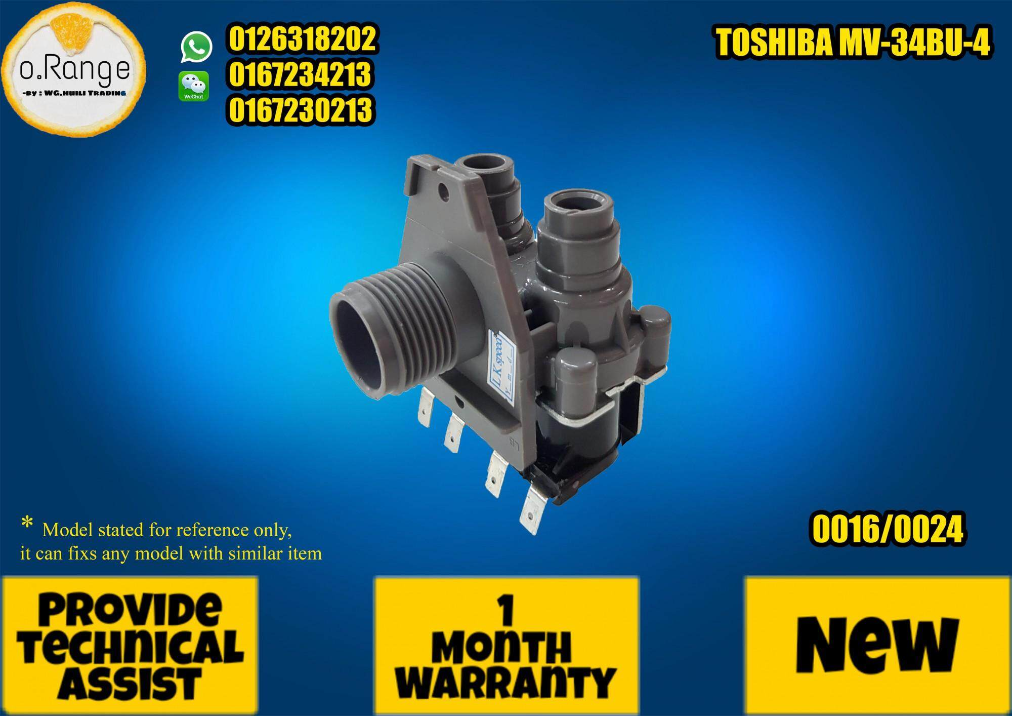 Toshiba Washer Dryer Accessories Price In Malaysia Best Car Stereo Wiring Diagram Washing Machine Water Inlet Vavle