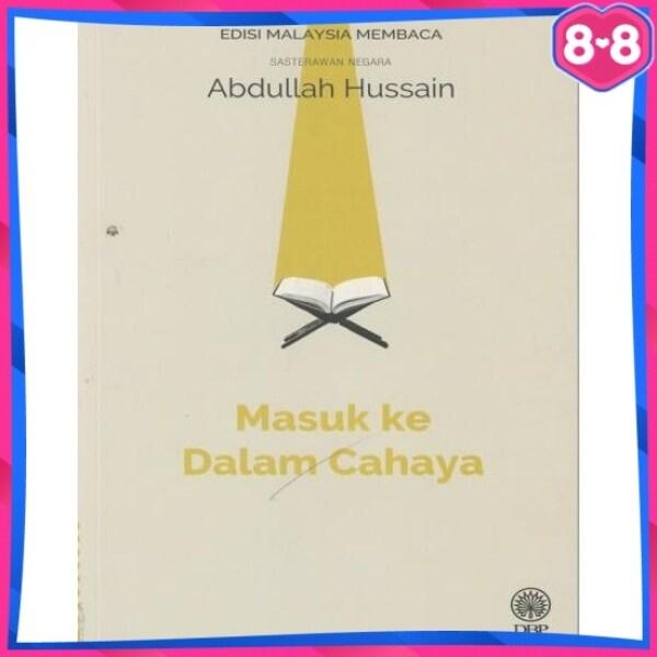 🔥RM10 SAHAJA!!🔥 BUKU-BUKU SASTERAWAN NEGARA EDISI MALAYSIA MEMBACA TERBITAN DEWAN BAHASA DAN PUSTAKA (DBP) Malaysia